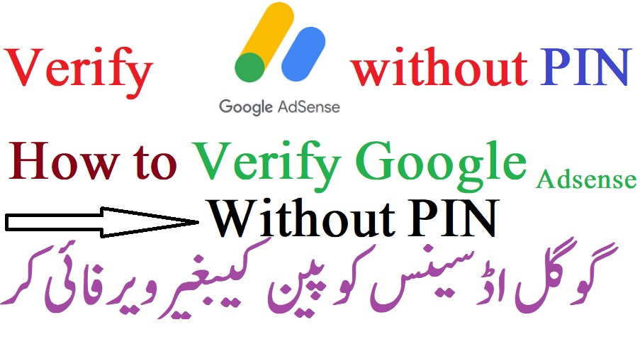Google Adsense pin verification